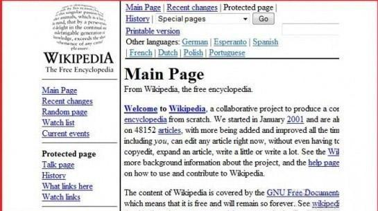 early time's wikipedia