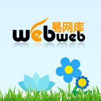 webhost4life china