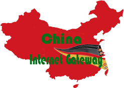 china internet gateway
