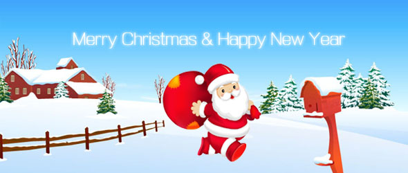 merry christmas 2011 and happy new year