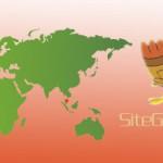 Siteground Thanksgiving Promo