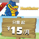 Hostgator China Reviews