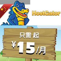 hostgator china