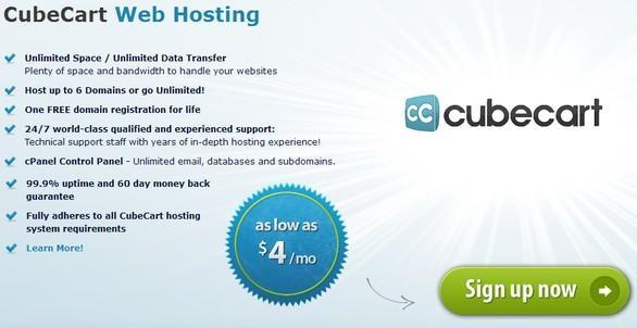 arvixe cubecart hosting plan