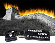 China Greatwall Firewall
